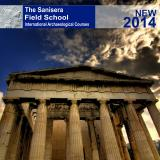 Europe - Greece - Exploring the Acropolis of Athens & Dig in the Roman city of Sanisera - 2014