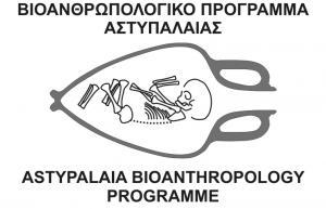Europe - Greece - Astypalaia Bioanthropology Field School - 2015