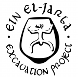 Middle East - Israel - Excavations at Ein el-Jarba 2015 (for students on a budget) - 2015